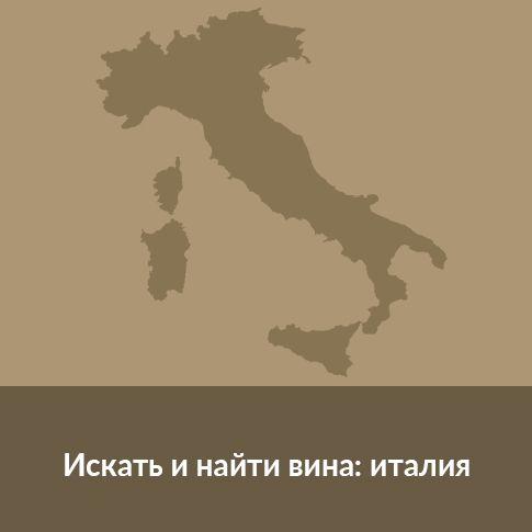 ©all copyright reserved by Firriato - trova vini italia russo - Homepage